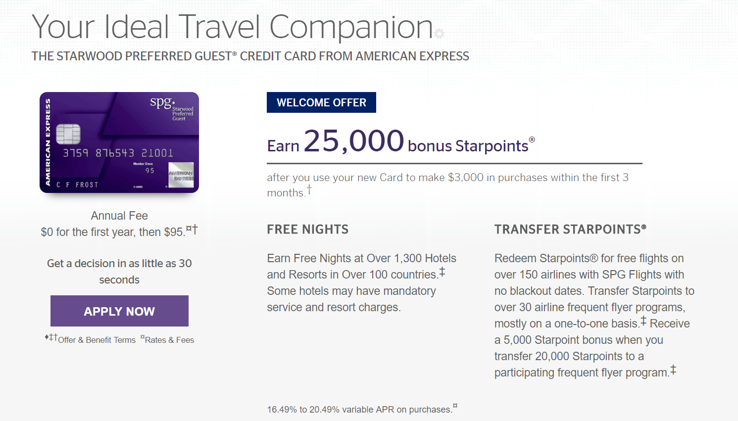 SPG Credit Card Screenshot