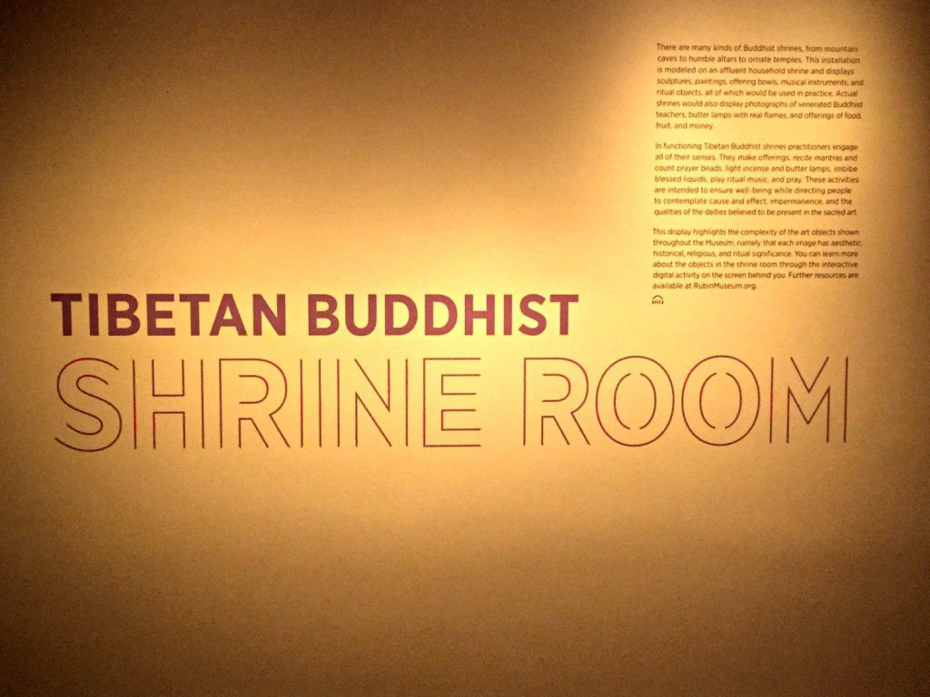 Rubing Museum Tibetan Shrine Room NYC